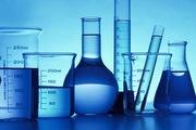 химия и биология. репетитор. подготовка к экзаменам