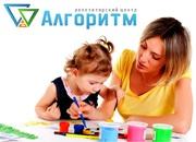 Развивающие занятия для детей 3, 5-7 лет в РЦ Алгоритм на 12 квартали