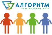 Подготовка к ЗНО в Днепре ( Березинка)